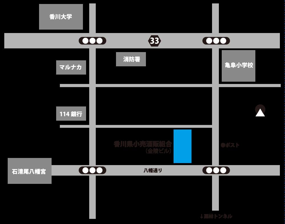 香川県小売酒販組合マップ